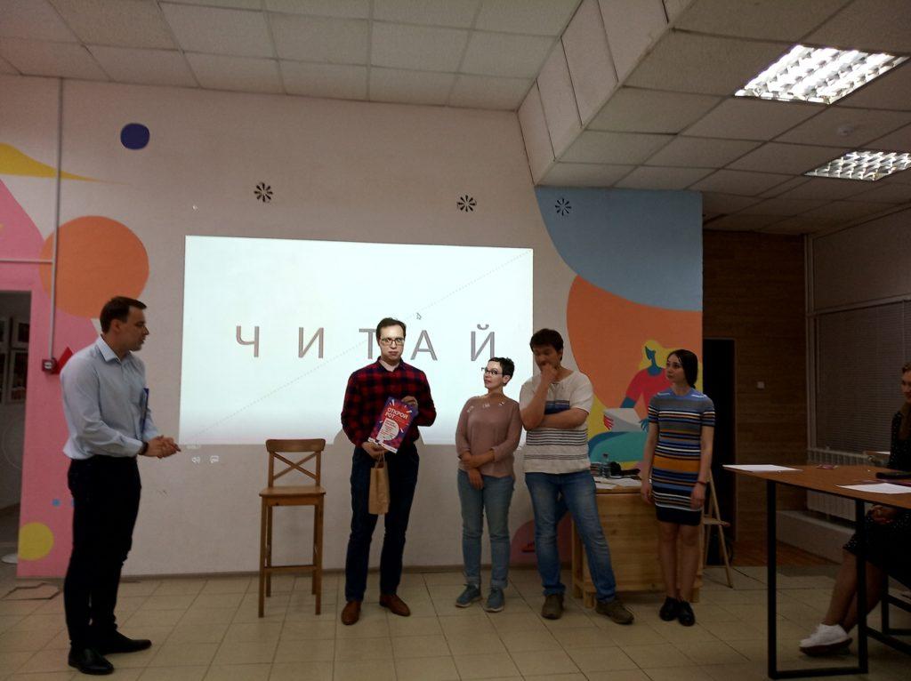 """Чемпионат """"Открой рот"""" в Дзержинске"""