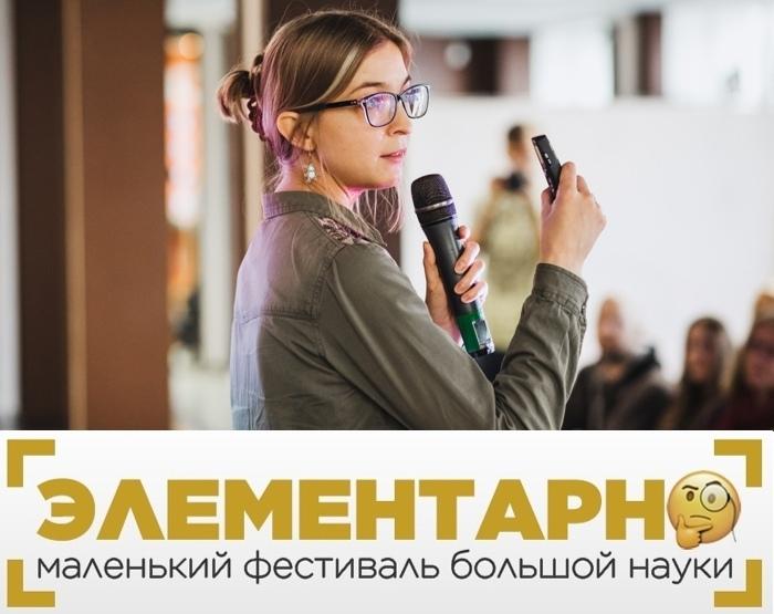 ЛЕКЦИЯ АСИ КАЗАНЦЕВОЙ В ДЗЕРЖИНСКЕ
